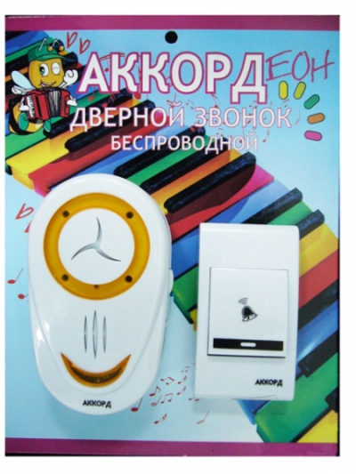 Дверной звонок беспроводной *Звонок предназначен для подачи кратковременных звуковых сигналов *Легкий монтаж...
